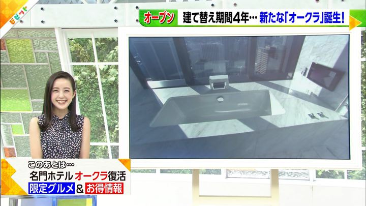 2019年09月13日古谷有美の画像14枚目