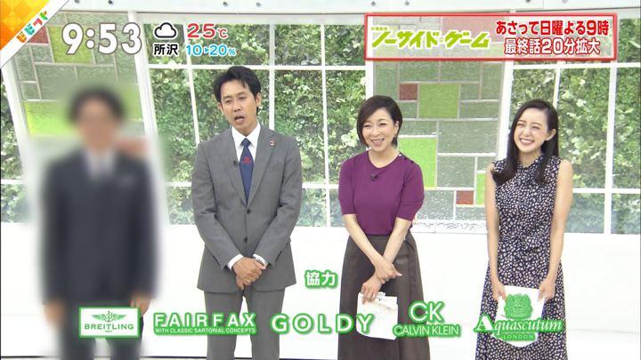 2019年09月13日古谷有美の画像22枚目