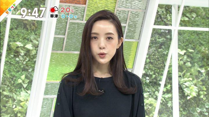 2019年09月20日古谷有美の画像06枚目