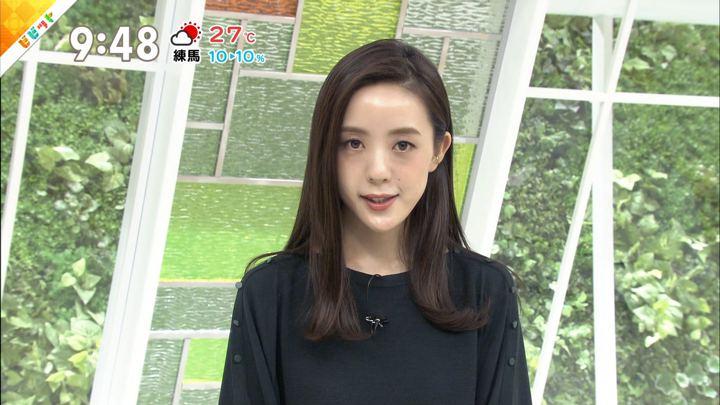 2019年09月20日古谷有美の画像07枚目