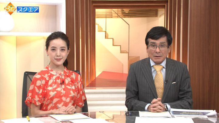 2019年09月22日古谷有美の画像01枚目