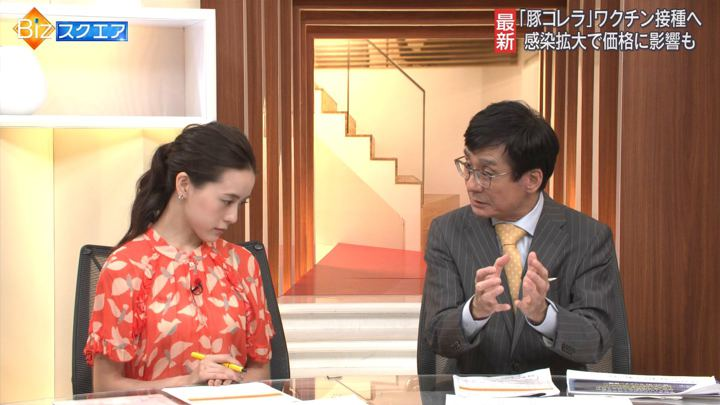 2019年09月22日古谷有美の画像03枚目