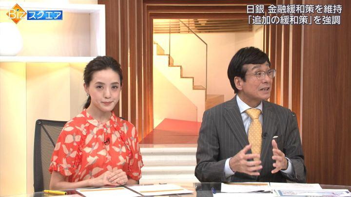 2019年09月22日古谷有美の画像04枚目