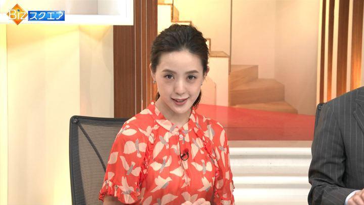 2019年09月22日古谷有美の画像07枚目