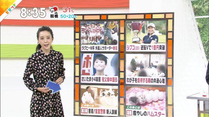 2019年09月23日古谷有美の画像02枚目