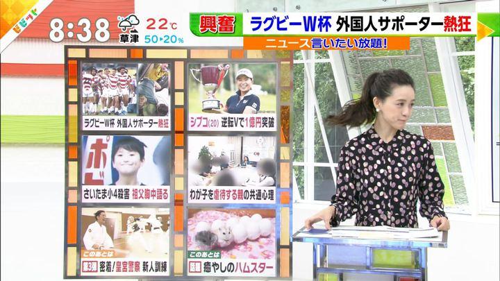2019年09月23日古谷有美の画像03枚目