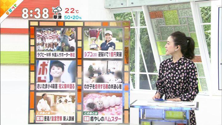 2019年09月23日古谷有美の画像04枚目