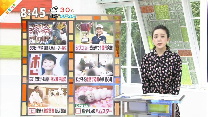 2019年09月23日古谷有美の画像07枚目