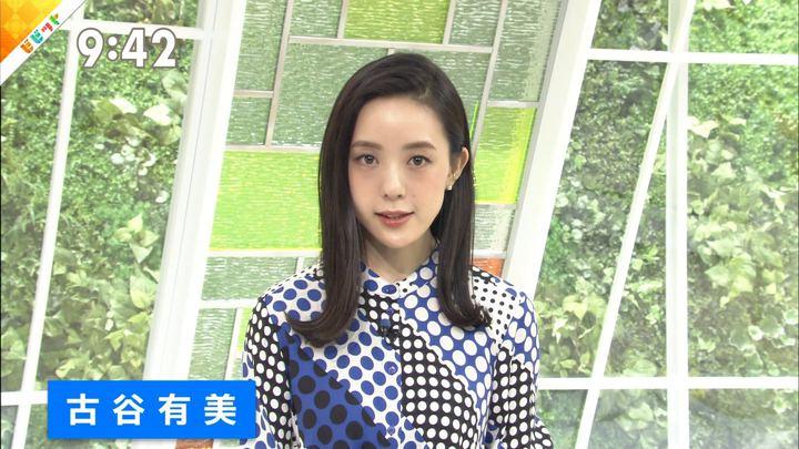 2019年09月27日古谷有美の画像12枚目