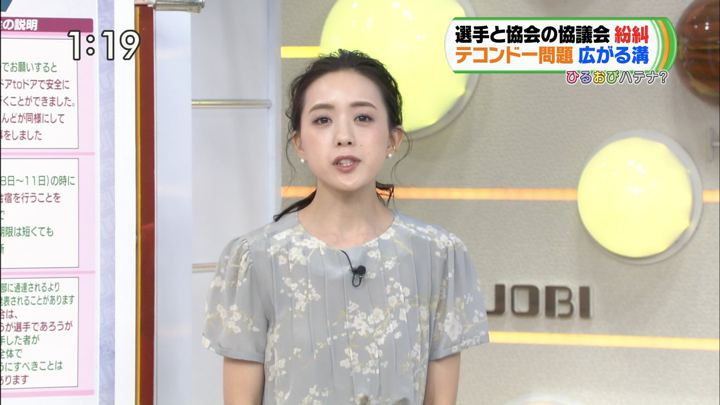 2019年10月02日古谷有美の画像02枚目