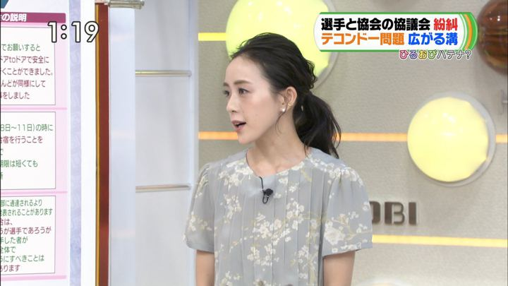 2019年10月02日古谷有美の画像03枚目