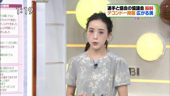 2019年10月02日古谷有美の画像04枚目