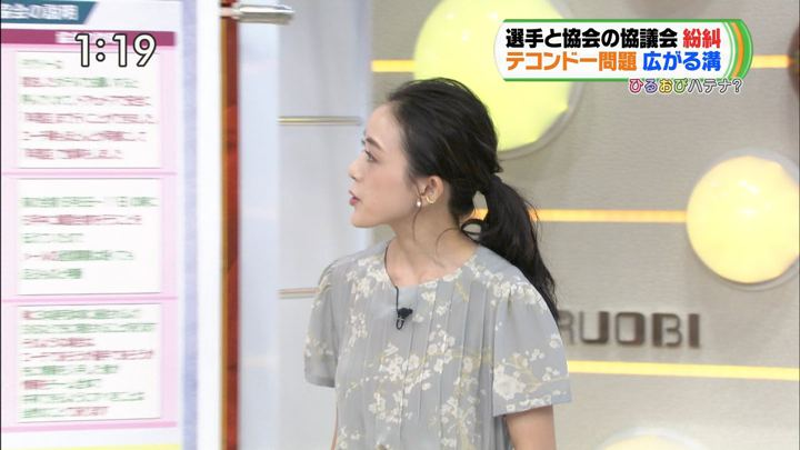 2019年10月02日古谷有美の画像05枚目
