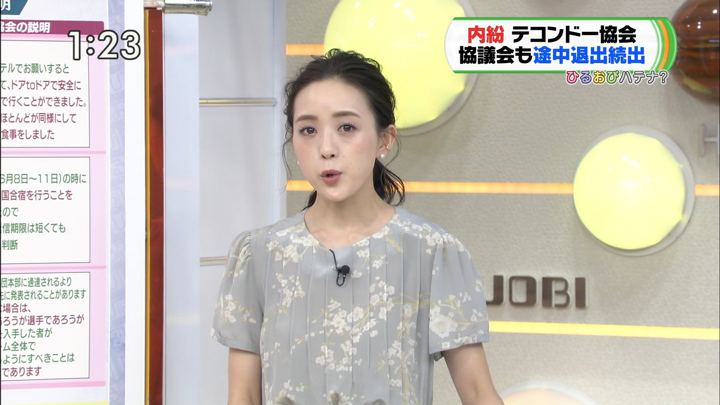 2019年10月02日古谷有美の画像08枚目