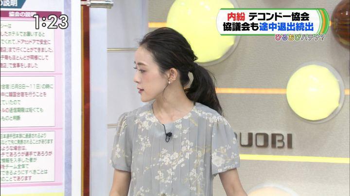 2019年10月02日古谷有美の画像09枚目