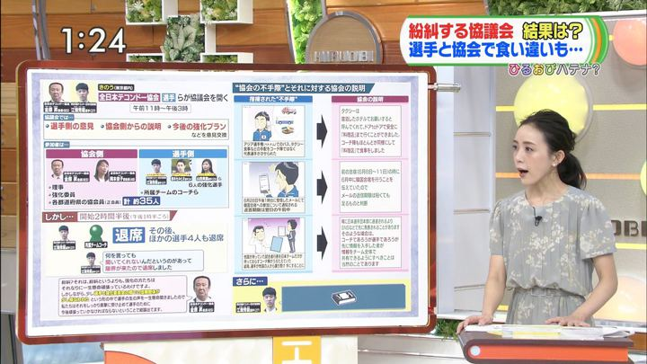 2019年10月02日古谷有美の画像10枚目