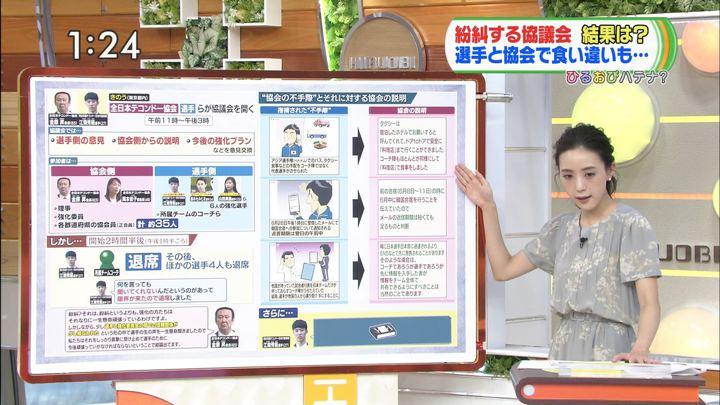 2019年10月02日古谷有美の画像11枚目