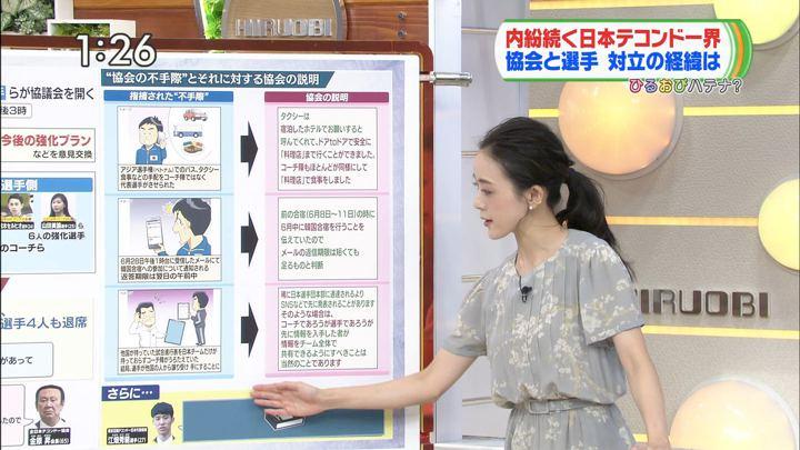 2019年10月02日古谷有美の画像12枚目