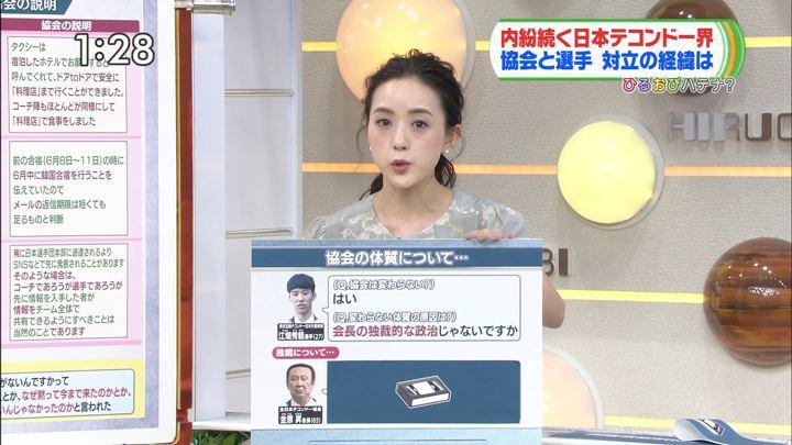2019年10月02日古谷有美の画像13枚目