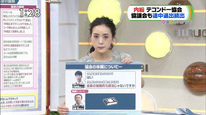 2019年10月02日古谷有美の画像14枚目