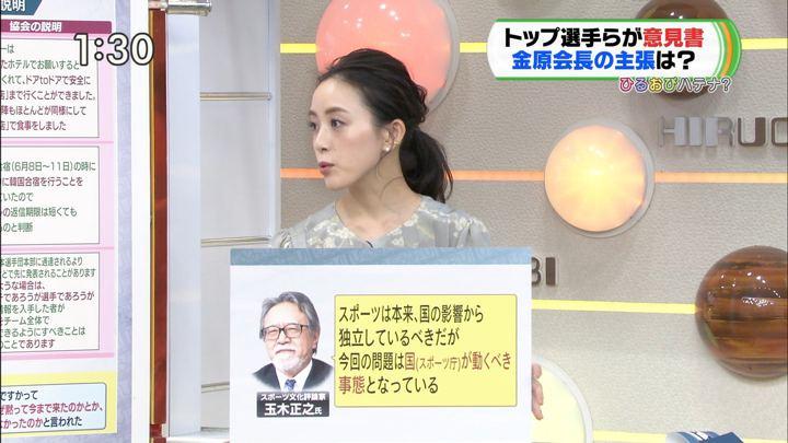 2019年10月02日古谷有美の画像15枚目