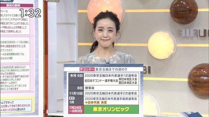 2019年10月02日古谷有美の画像16枚目