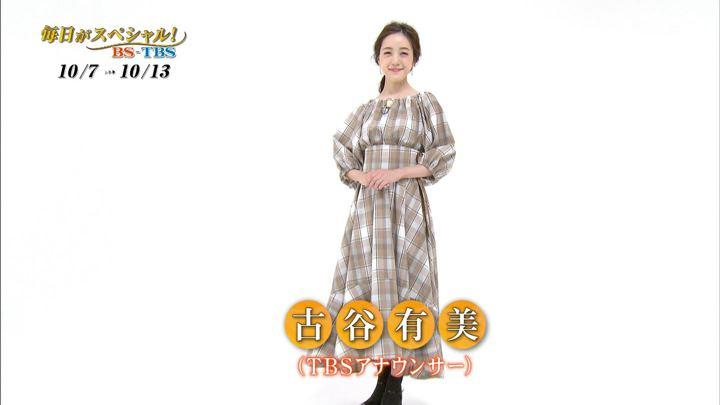 2019年10月06日古谷有美の画像03枚目