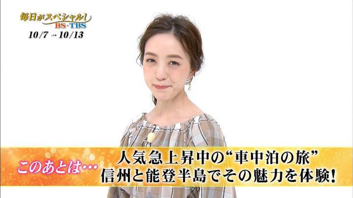 2019年10月06日古谷有美の画像09枚目