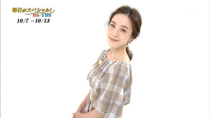 2019年10月06日古谷有美の画像11枚目
