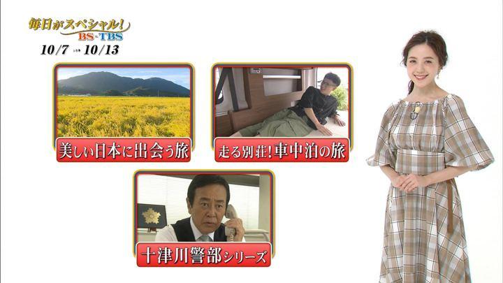 2019年10月06日古谷有美の画像13枚目