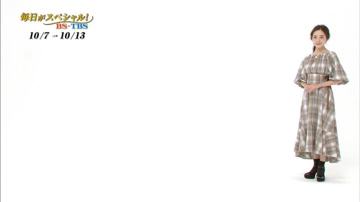 2019年10月06日古谷有美の画像14枚目