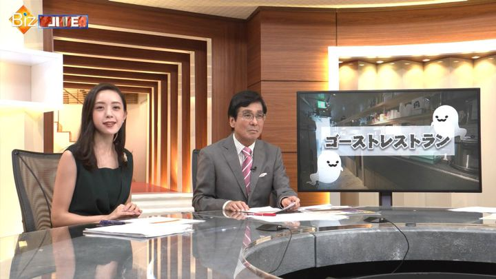 2019年10月06日古谷有美の画像18枚目
