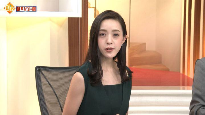 2019年10月06日古谷有美の画像20枚目
