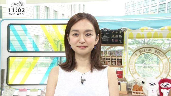2019年09月11日後藤晴菜の画像01枚目