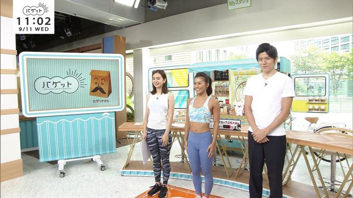 2019年09月11日後藤晴菜の画像03枚目