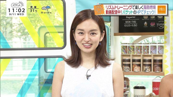 2019年09月11日後藤晴菜の画像05枚目