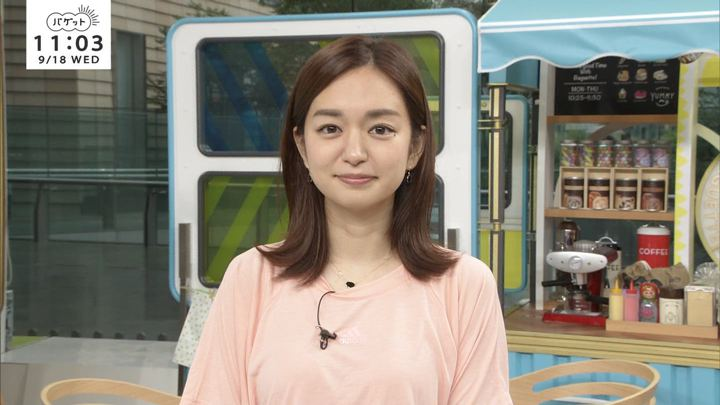 2019年09月18日後藤晴菜の画像01枚目