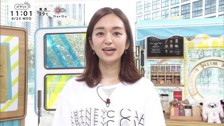 2019年09月25日後藤晴菜の画像01枚目