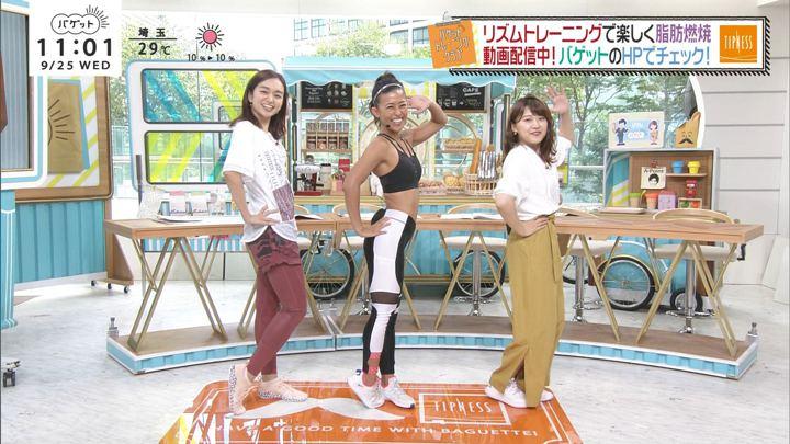 2019年09月25日後藤晴菜の画像05枚目
