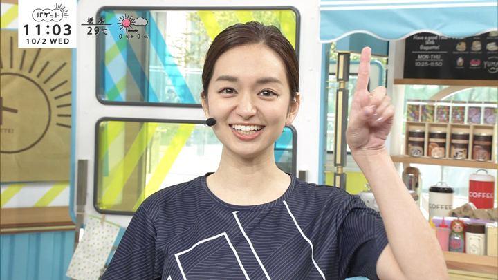 2019年10月02日後藤晴菜の画像02枚目