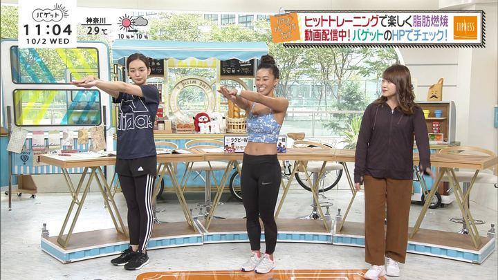 2019年10月02日後藤晴菜の画像06枚目