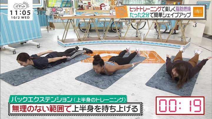 2019年10月02日後藤晴菜の画像10枚目