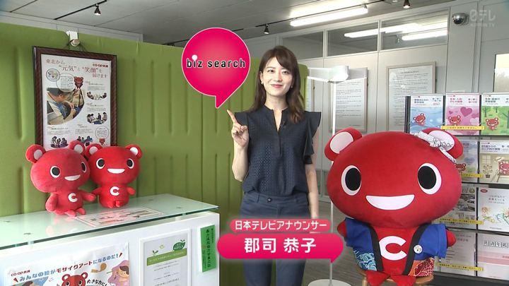 2019年09月08日郡司恭子の画像02枚目
