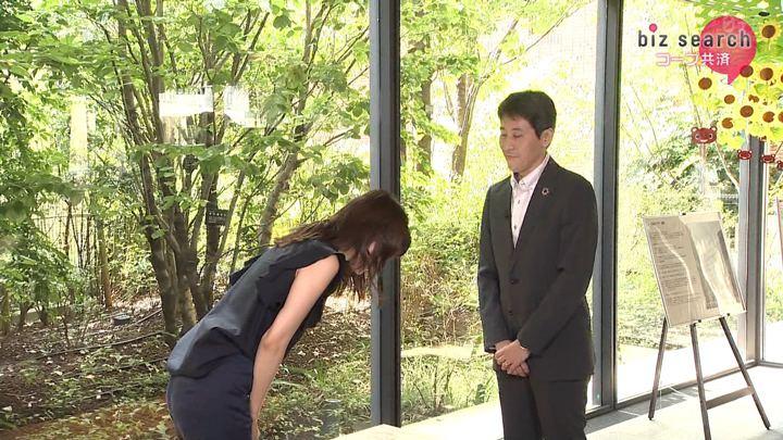 2019年09月08日郡司恭子の画像03枚目