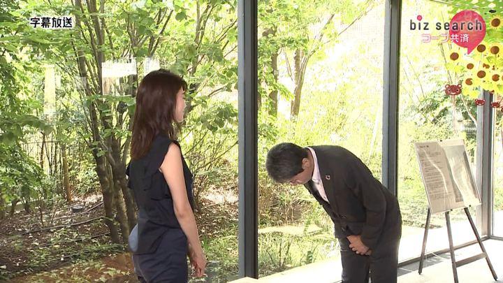 2019年09月08日郡司恭子の画像04枚目