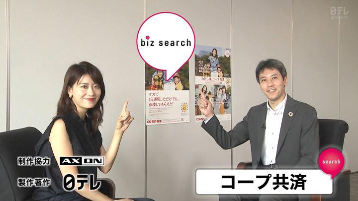 2019年09月08日郡司恭子の画像09枚目