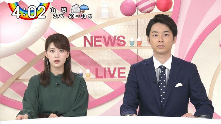 2019年09月23日郡司恭子の画像02枚目