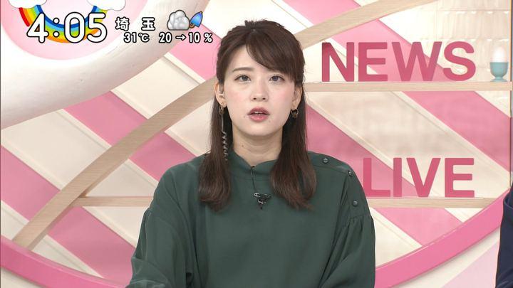 2019年09月23日郡司恭子の画像03枚目