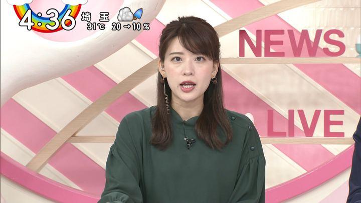2019年09月23日郡司恭子の画像04枚目
