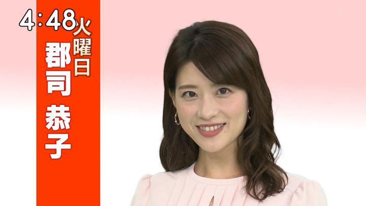 2019年09月23日郡司恭子の画像08枚目